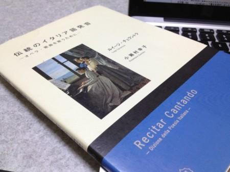 CD付きなので、聴きながらこの本を見て、一緒に発音を。