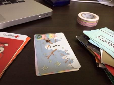 カードの写真