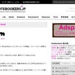 今週気になった記事まとめ 2012/2/19-2/25