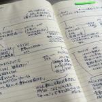 世界の果てでも、多分わたしはお茶をしながら本を読んでノートブックを書いている7@きんぬき鶏の話をしようか