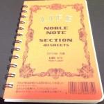 今のノート状況