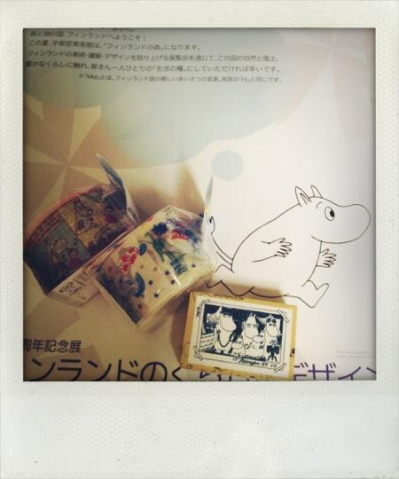 20120809-022839.jpg