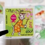 私の好きな切手を紹介したい。