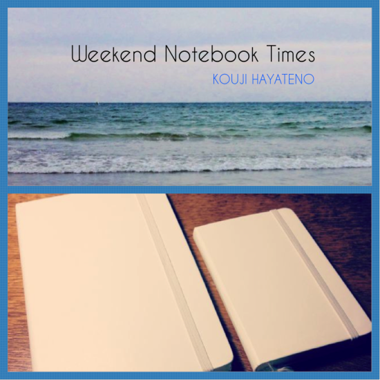 [WEEKEND NOTEBOOK TIMES vol.1]