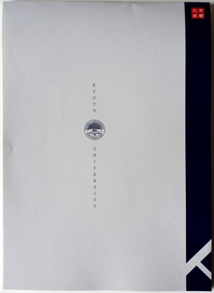 京都大学ノートパッド