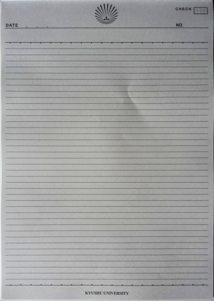 九州大学ノートパッド2