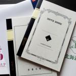 大学文具で満喫する学生気分?ノートブックをめぐる冒険#41