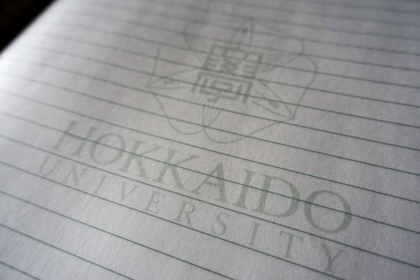 北海道大学ノート2