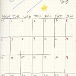 ぺら部カレンダー7月