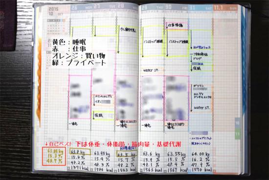jibun_11-01