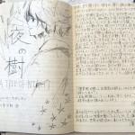book&notebook