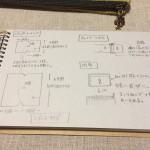 ジッパーケースを毛糸で作ってみる。番外編「作り方と新作発表」