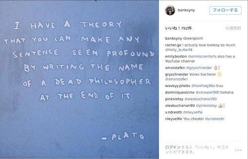 プラトンの言葉