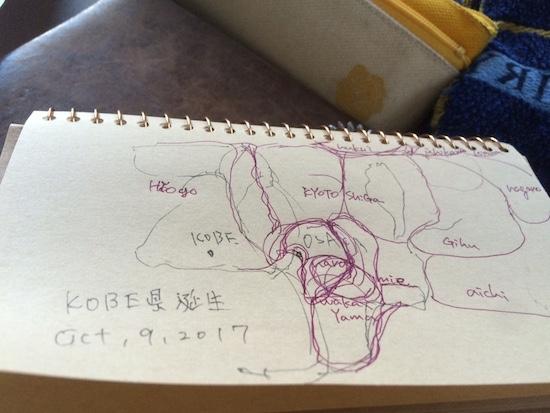 地図#02