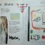 出会い頭の貼混帖 と、3月のマンスリー絵日記