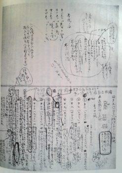 三島 由紀夫 作品 1965