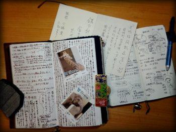 ノートの写真