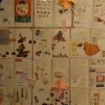 【notebookな企画展vol.2】イザベル・ボワノ「すごい」展