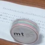 非売品限定マステGET!