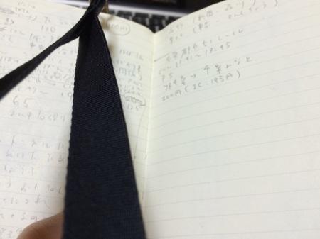 装着した状態での筆記はこんなアングル