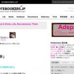 今週気になった記事まとめ 2012/2/26-3/3