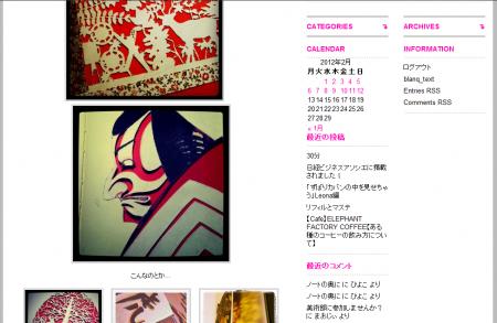 切リストへ邁進ちう- -Notebookers.jp