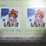 ぺら部はオリジナル切手の夢を見るか?