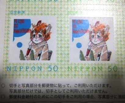 DSCF3069