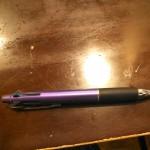 紫党とリングノート