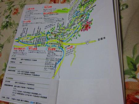 奥の院地図
