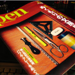 Pen 2/1号 ぬくもりの○○○