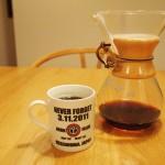 Madame, un café, s'il vous plait!!