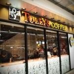伊東屋 × TULLY'S COFFEE のコラボ店に行ってきました!