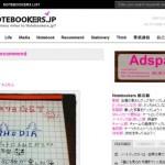 今週気になった記事まとめ2012/3/4-3/10
