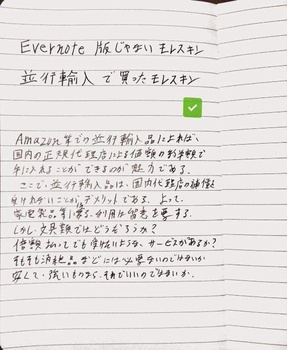 スナップショット_1 (1)