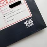 エイプリールフールネタだけのために、こんなノートを買った