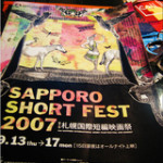 improper is exciting ! Sapporo Short Fest 2007