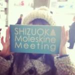 静岡モレスキンミーティング volume.02 開催しました!
