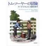 柴田元幸さん朗読会へ行ってきました。