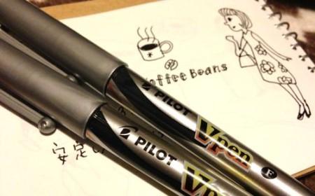 プチプライスな万年筆、つい増えてしまいます